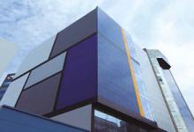 Edificio Depósitos Personales: Atípica tipología arquitectónica