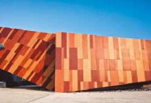Fachadas Ventiladas: Revestimiento versátil y amigable con el medio ambiente