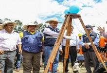 Cajamarca: Inician construcción de Mercado Zonal Sur con inversión de S/. 20.6 millones
