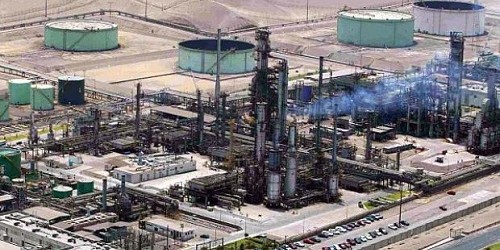 Ratifican a refinería La Pampilla clasificación de alto nivel de solvencia y estabilidad en resultados