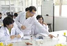 Concytec ofrece financiar becas para maestría y proyectos de investigación