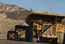 Exportaciones mineras del Perú crecieron 24% en relación al 2016