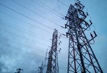 Este año producción de energía eléctrica crecerá 2.5%