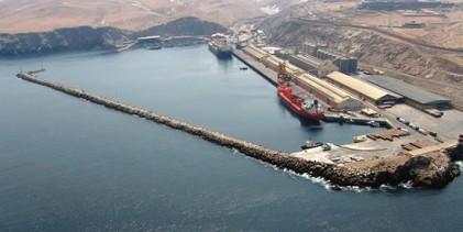"""Congreso declara de interés nacional """"Modernización del Puerto de Chimbote"""""""