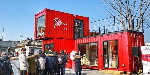 Casa Perú será una gran vitrina para promocionar al país en Plaza Roja de Moscú