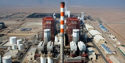 Pisco: Próximo año empezará la construcción de la Central Térmica Humay