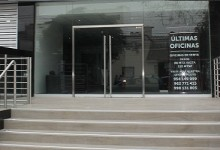 Centro Empresarial Pretoria: Geometría compacta